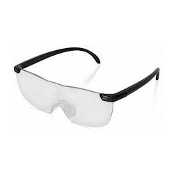 Nagyító szemüveg